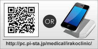 携帯電話の場合は端末にかざすかQRコードを読み取ってサイトにアクセス