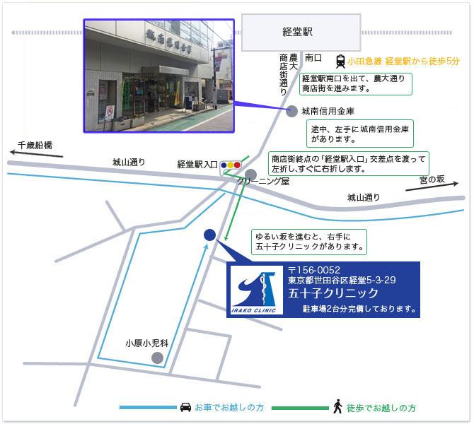 五十子クリニックの周辺地図イメージ
